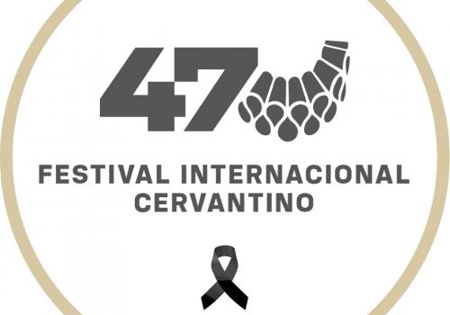 Festival Cervantino Guanajuato